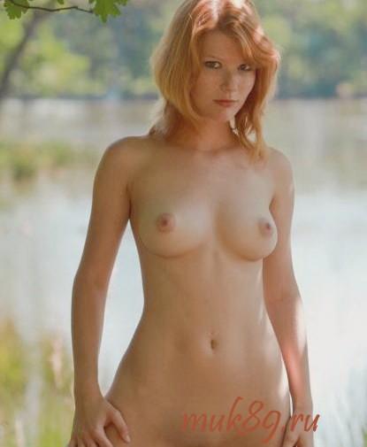 Проститутка Намин31