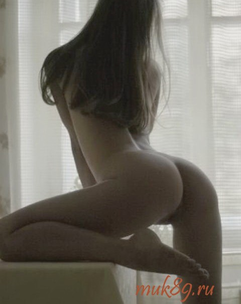 Проститутка Мэдди