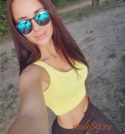 Индивидуалка Гизелла Вип