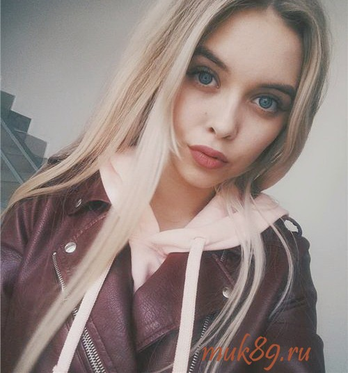 Шлюха Галина real