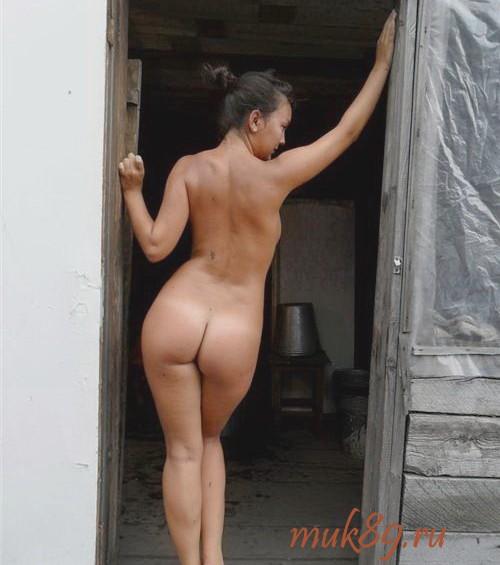 Проститутка Циара 41