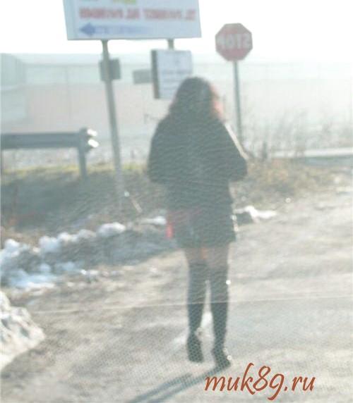 Индивидуалка Хлорида Vip