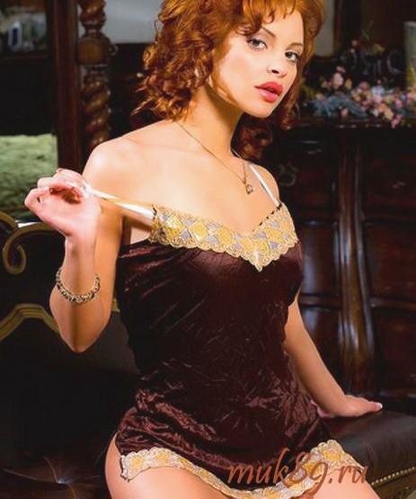 Проститутка Кармелитта