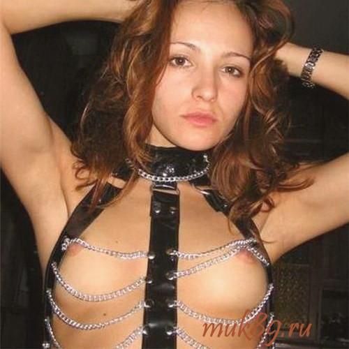 Проститутка Жозефина 100% реал фото