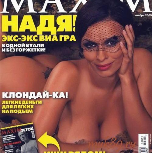 Проститутка Ишибел фото без ретуши