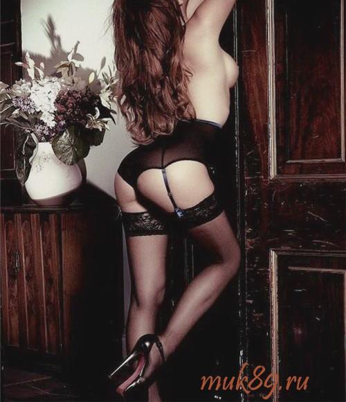 Проститутка Наама реал фото